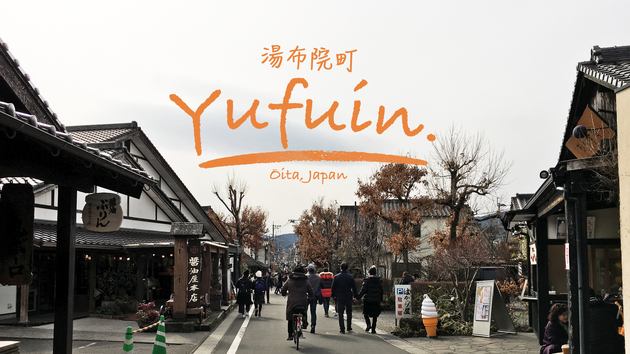 Mini Yufuin, Worth to visit!