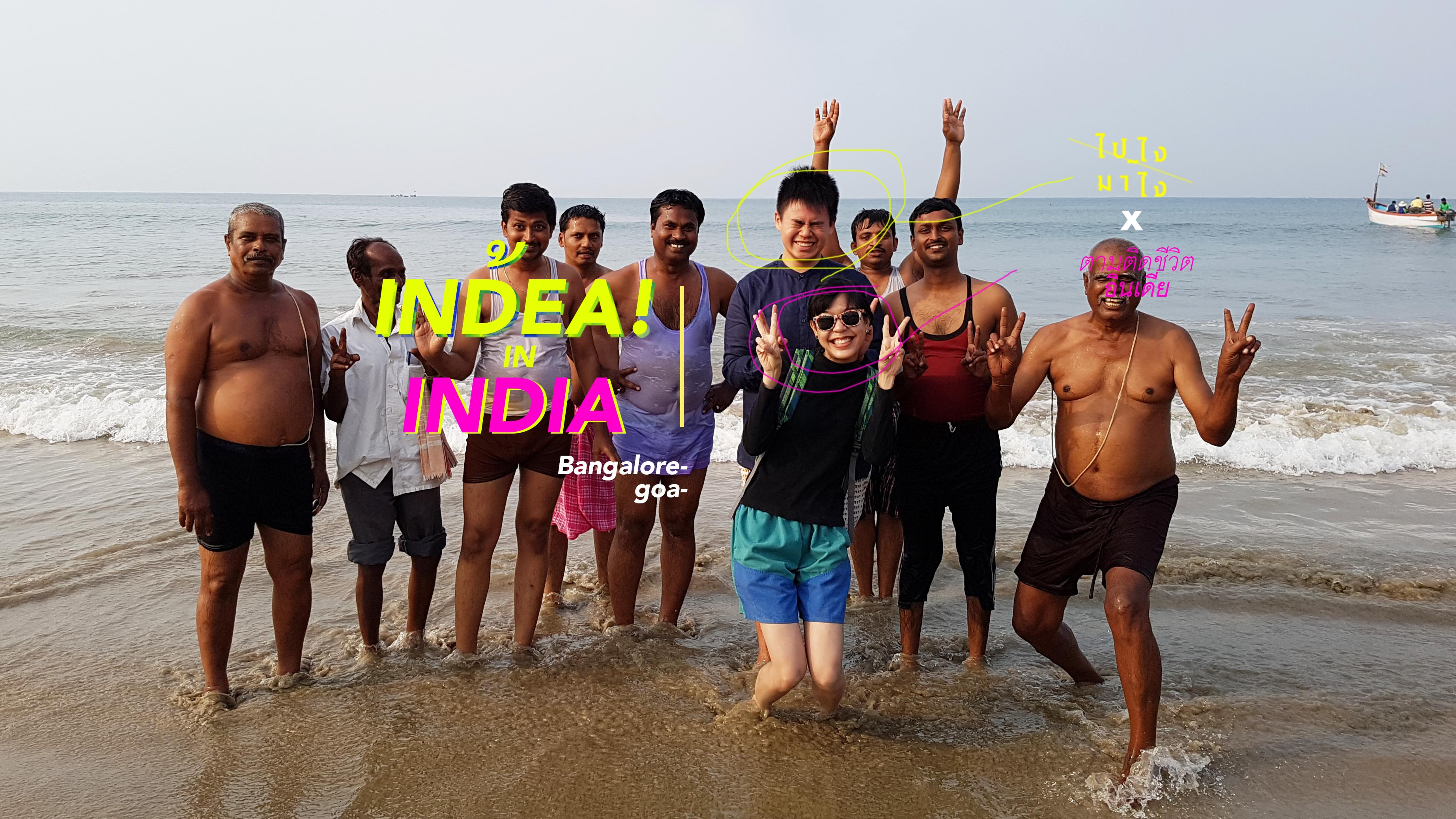 cover_india