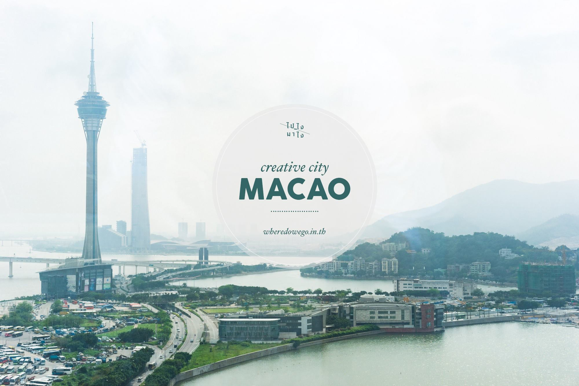 MACAO, Creative City.