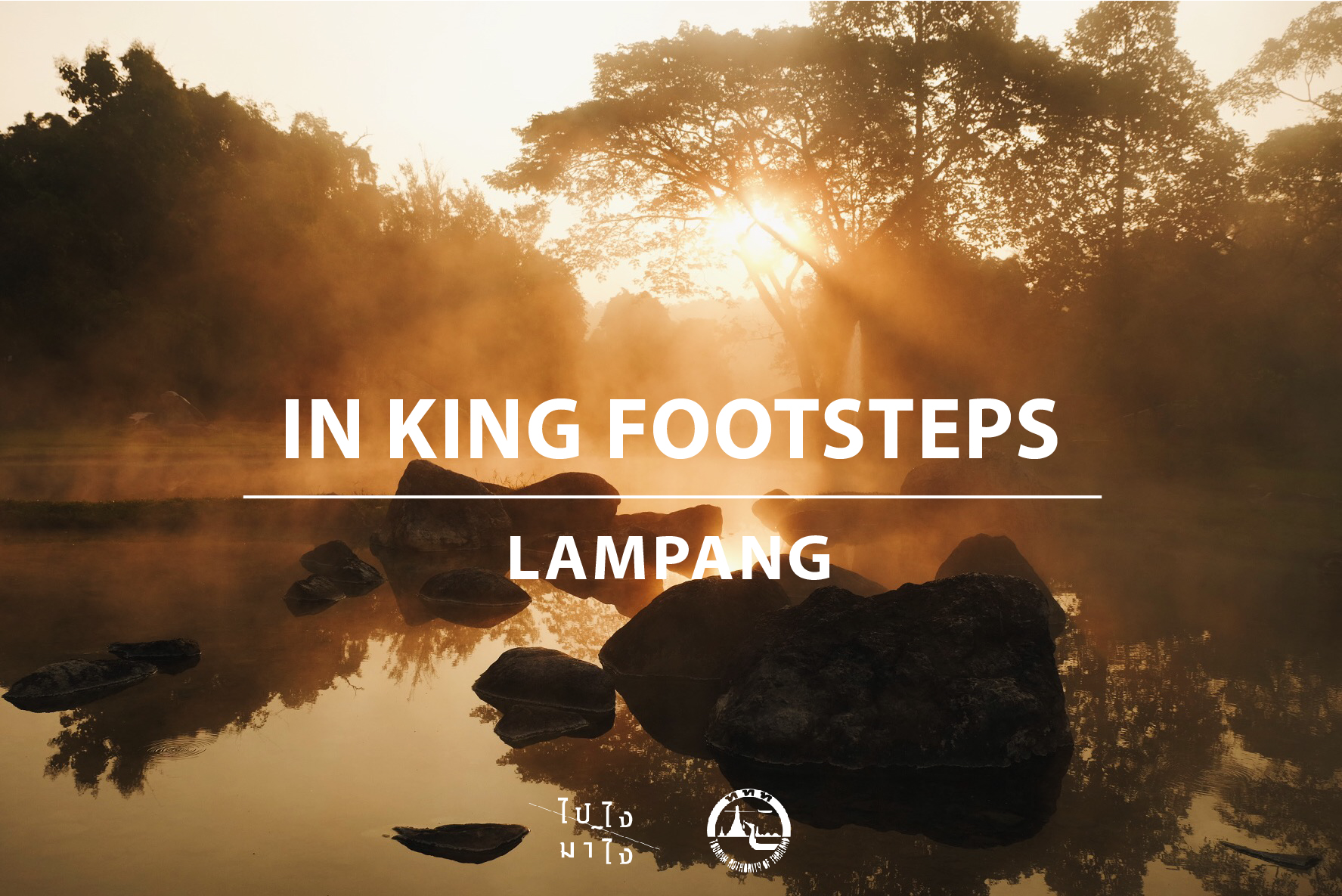 IN KING FOOTSTEPS, LAMPANG