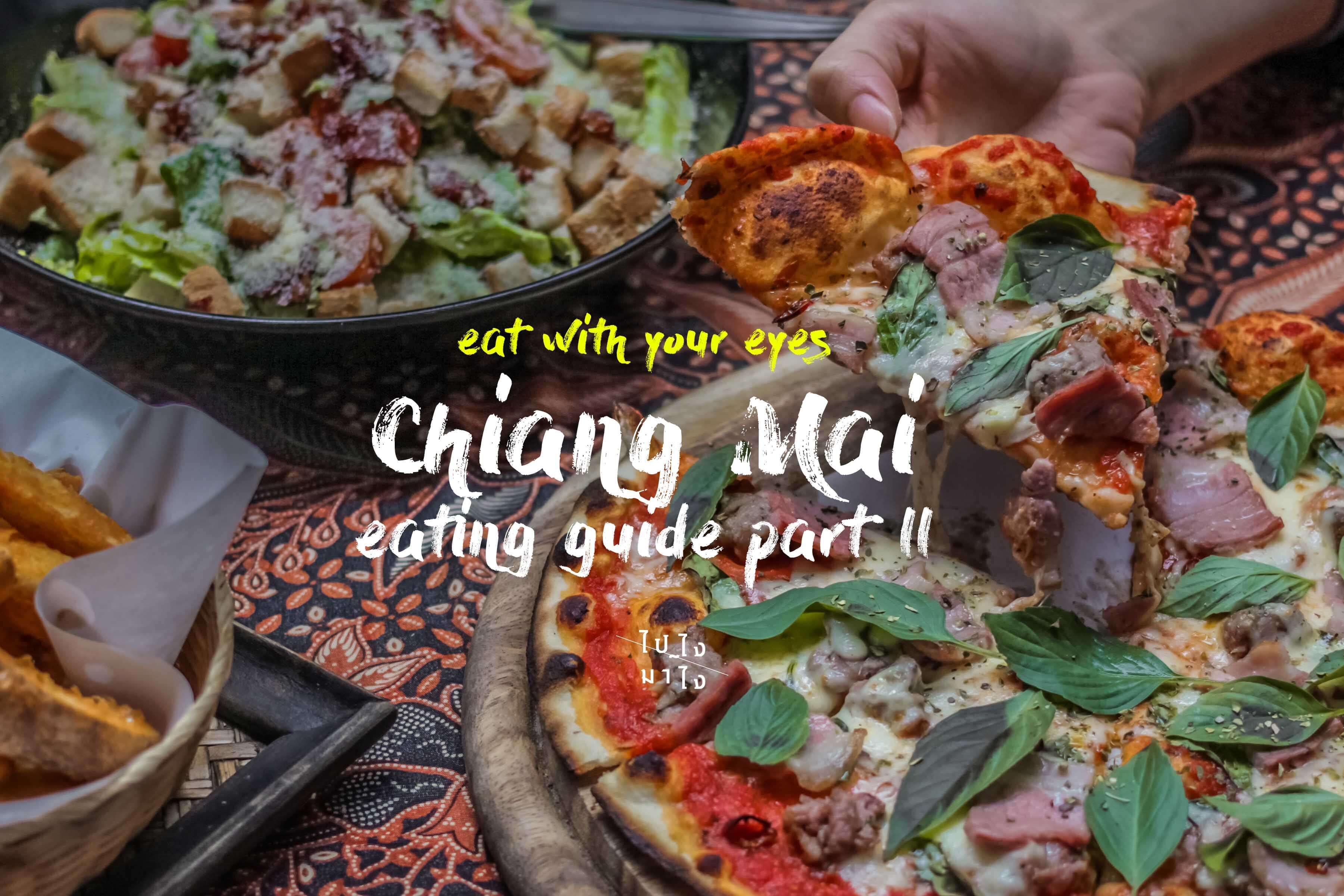 Eat With Your Eyes, Chiang Mai
