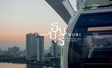 One day in THONBURI