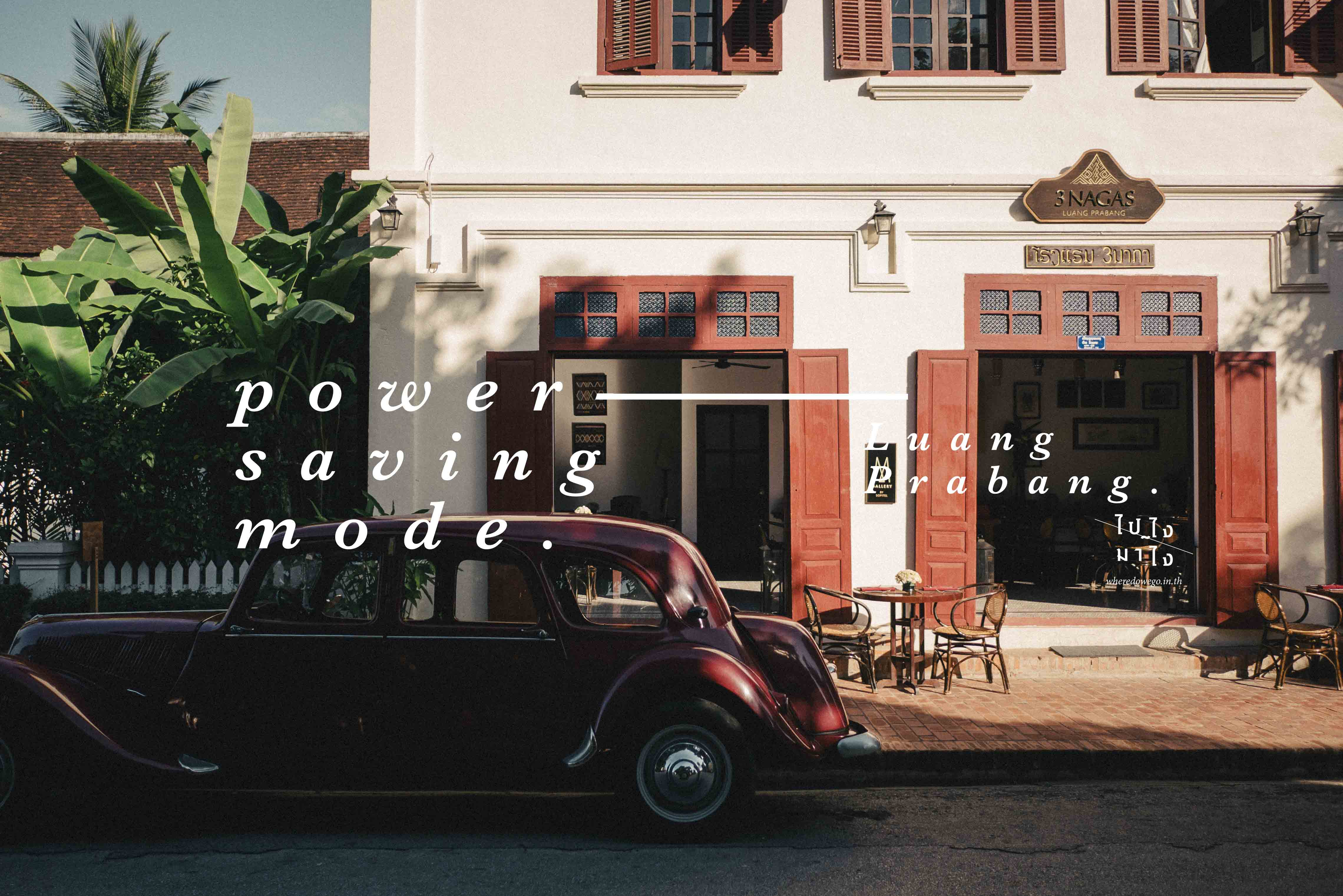 Power Saving Mode, Luang Prabang!