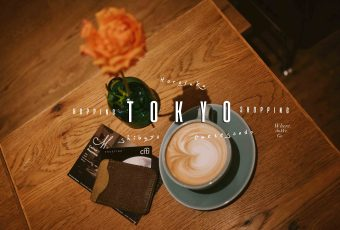 5 Cafe Hopping in Tokyo!