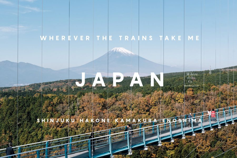 Wherever the trains take me, JAPAN