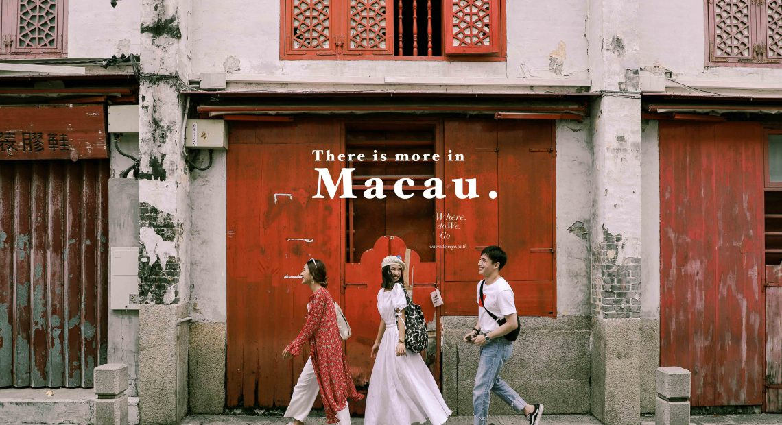 There is more in MACAU.