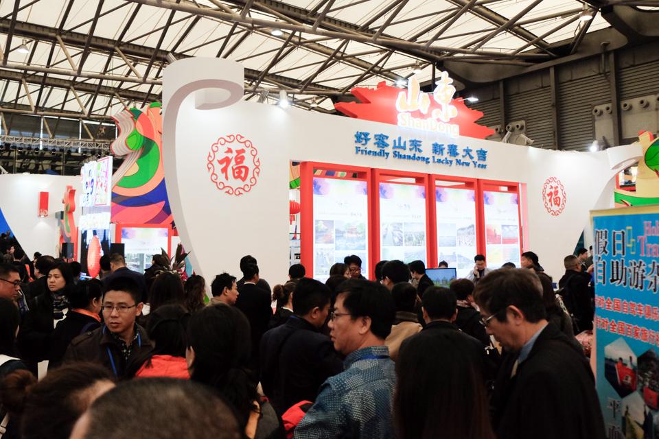 shanghai2016-11