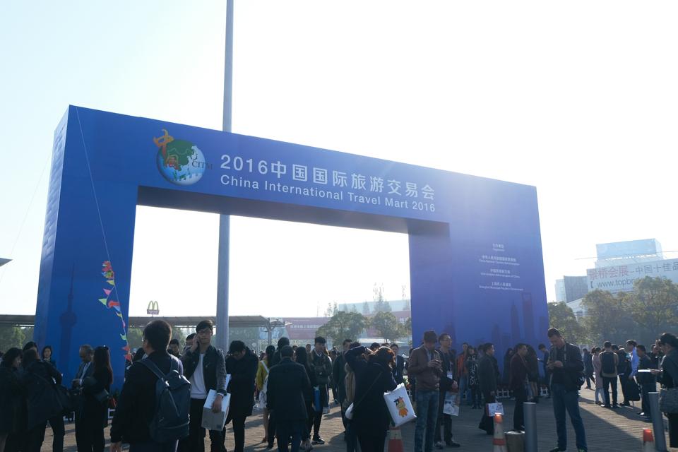 shanghai2016-8