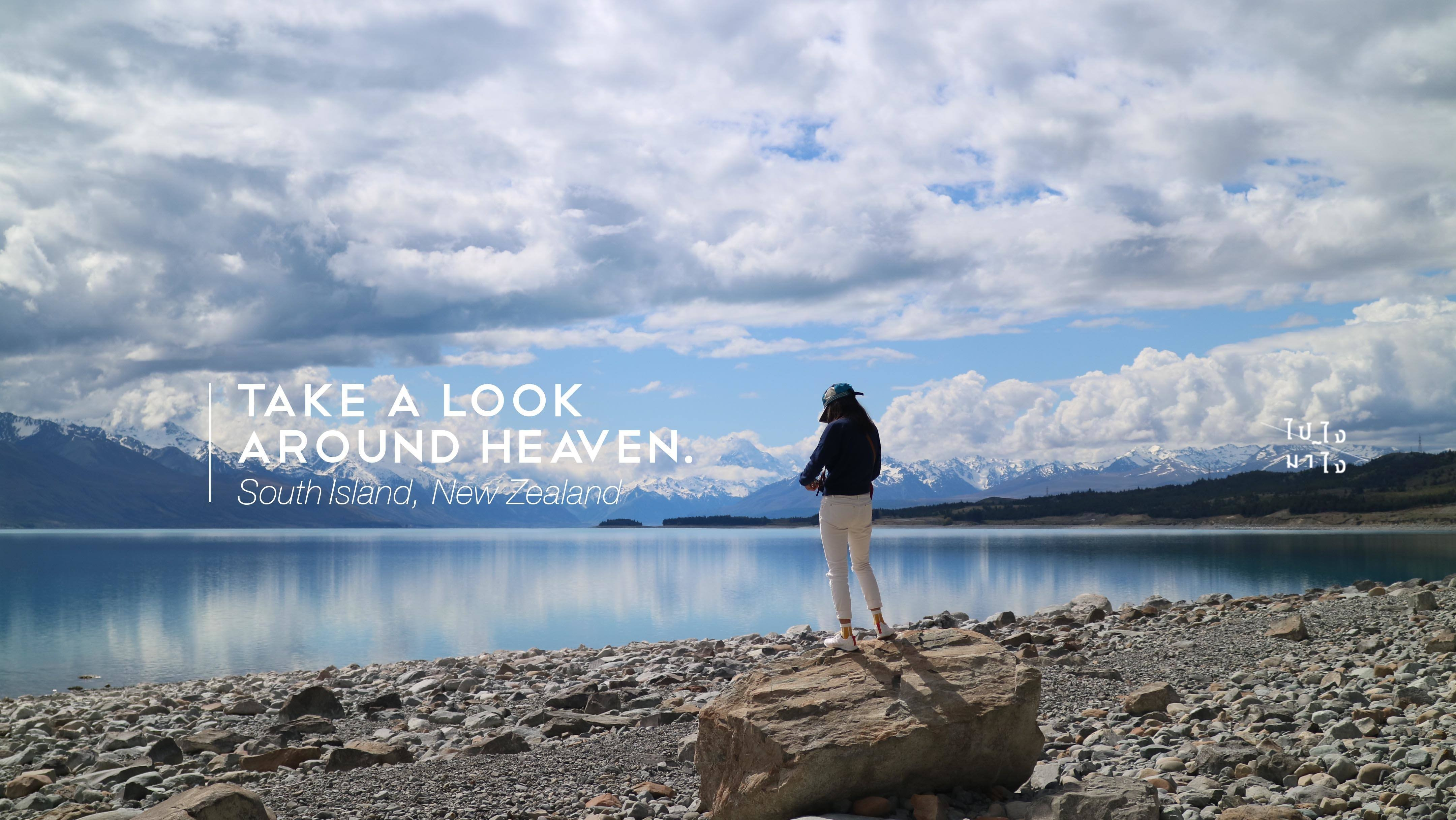 Take a look around HEAVEN, South Island New Zealand