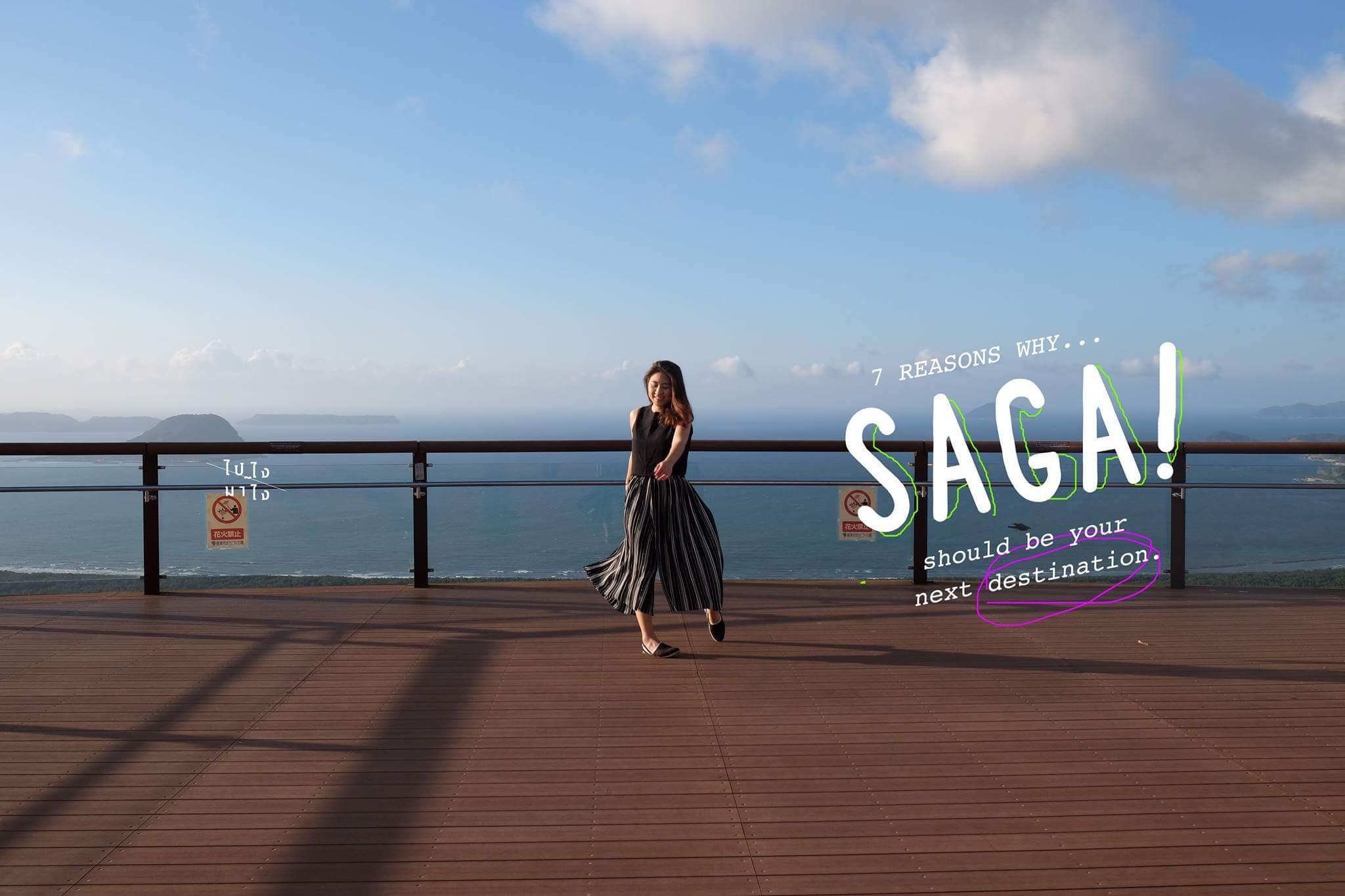 7 reasons to visit 'SAGA'