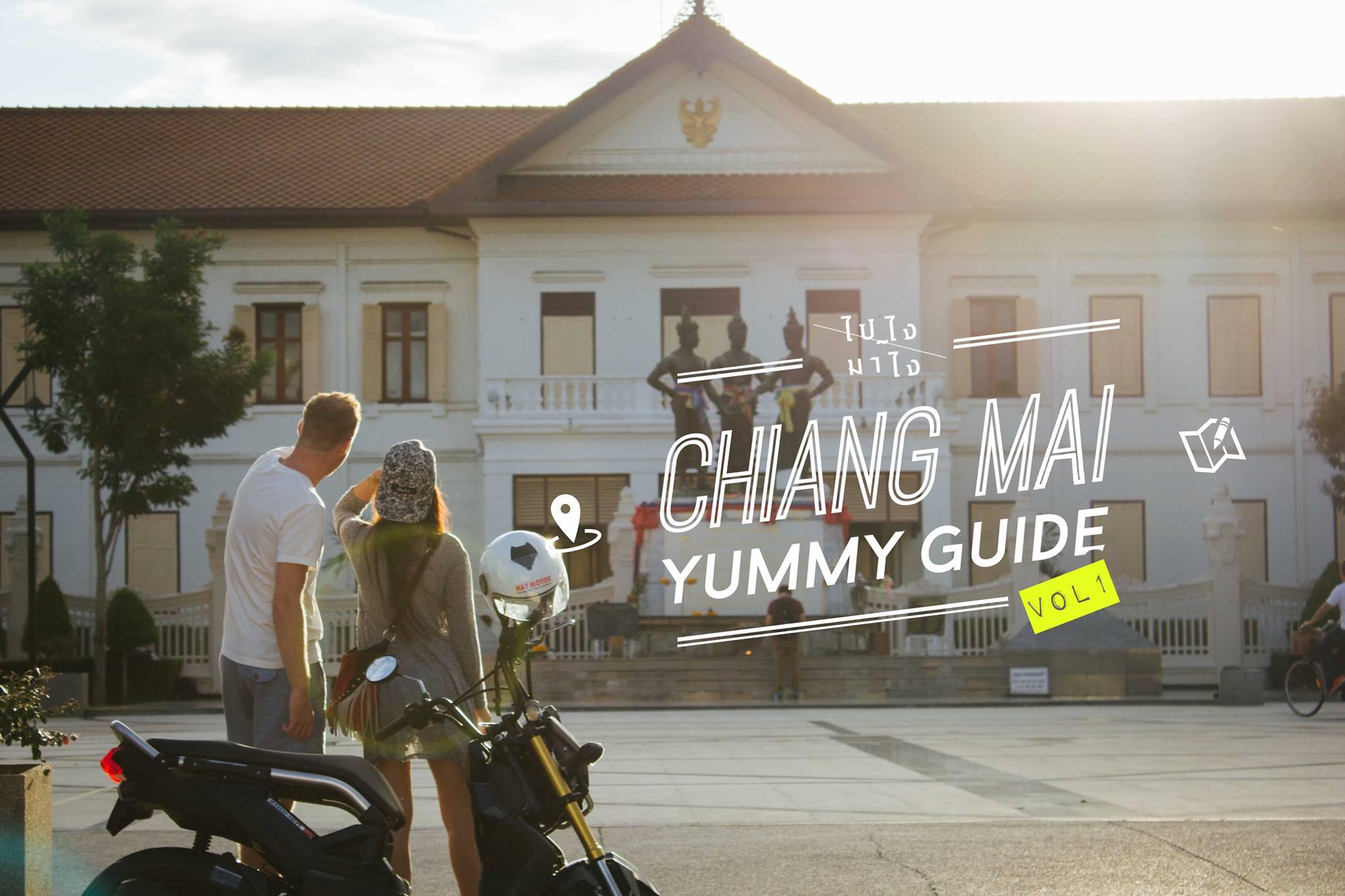 CHIANG MAI ,YUMMY GUIDE Vol.1