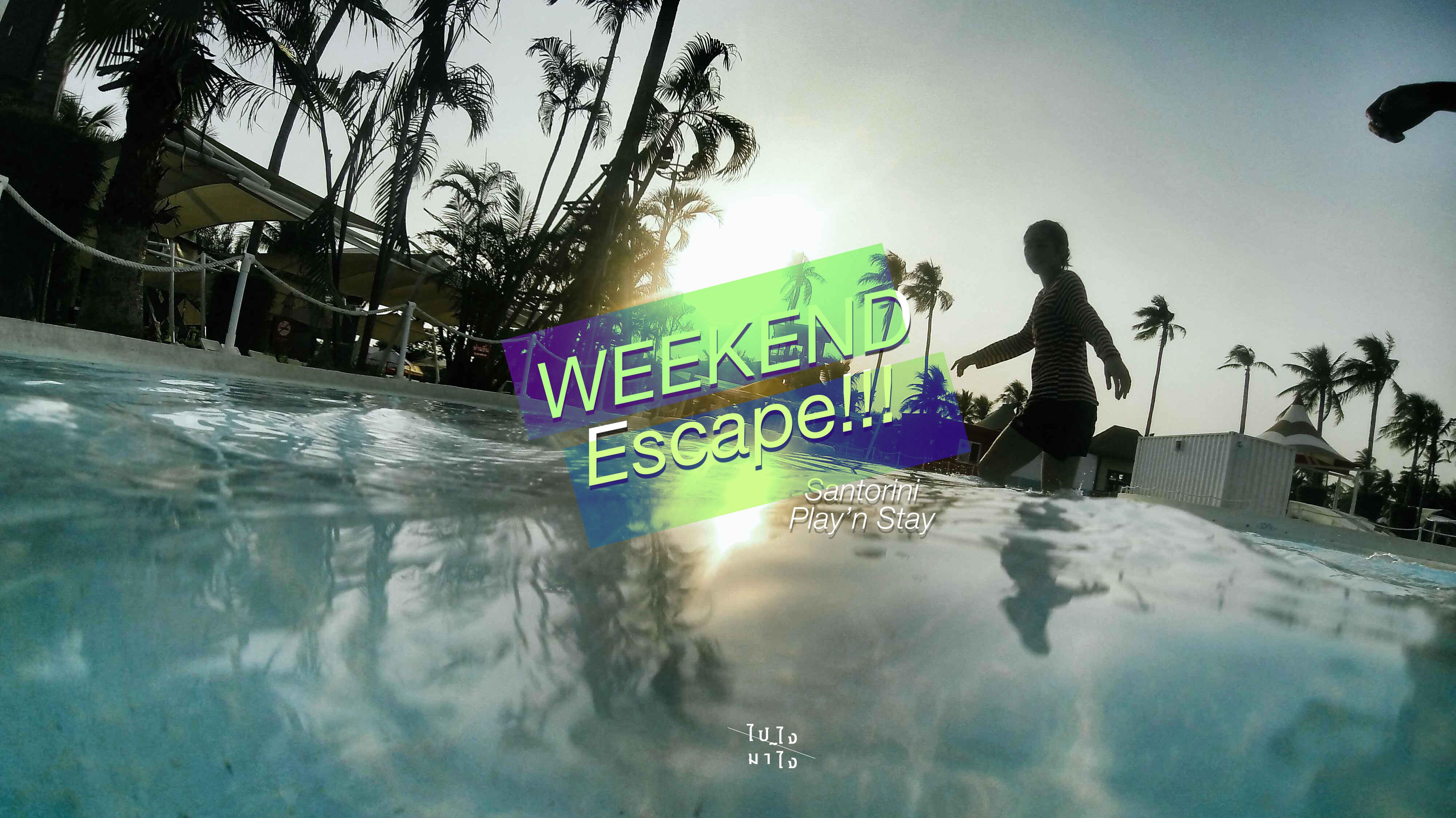 WEEKEND Escape!!!