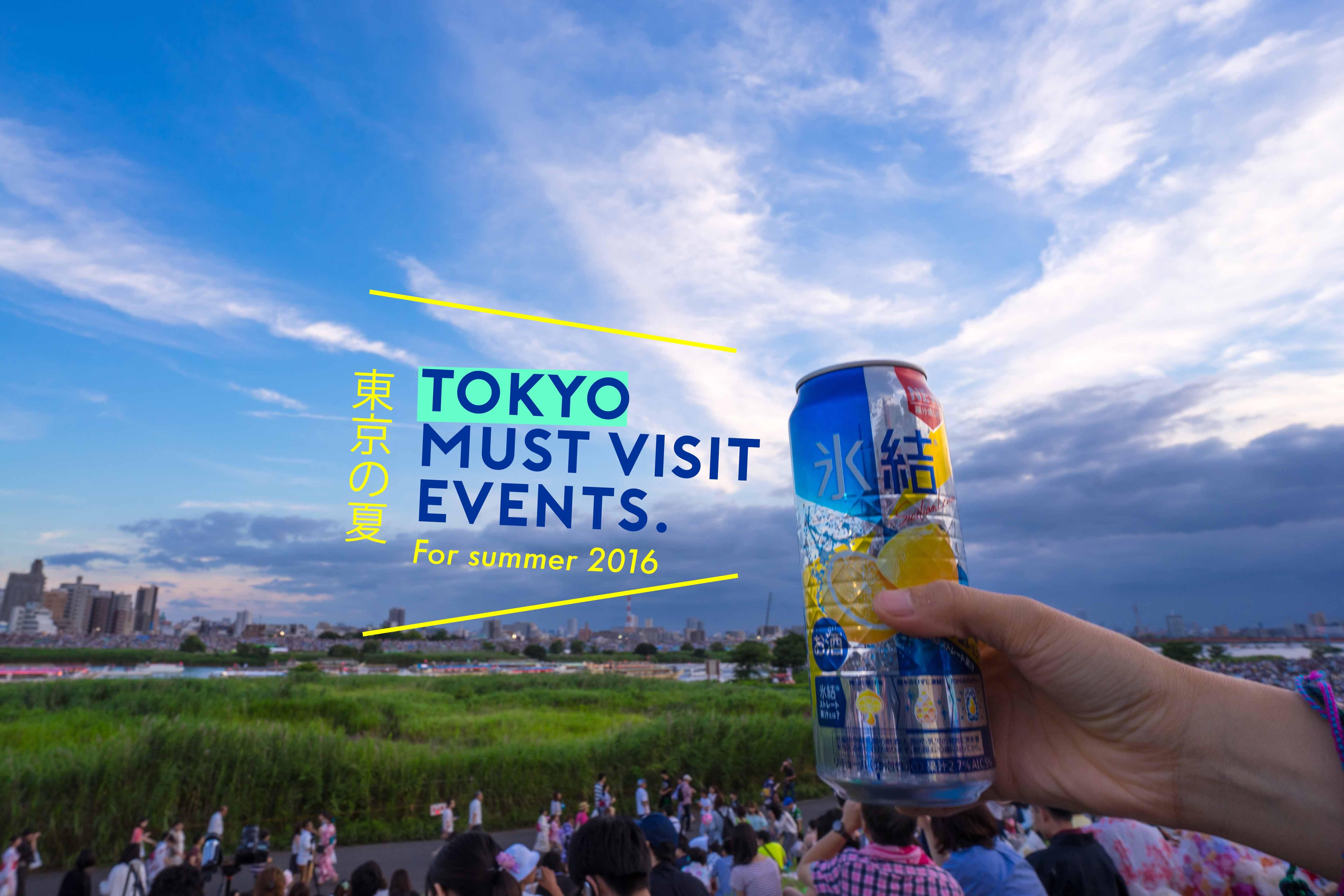 TOKYO, Must visit event (for summer 2016)