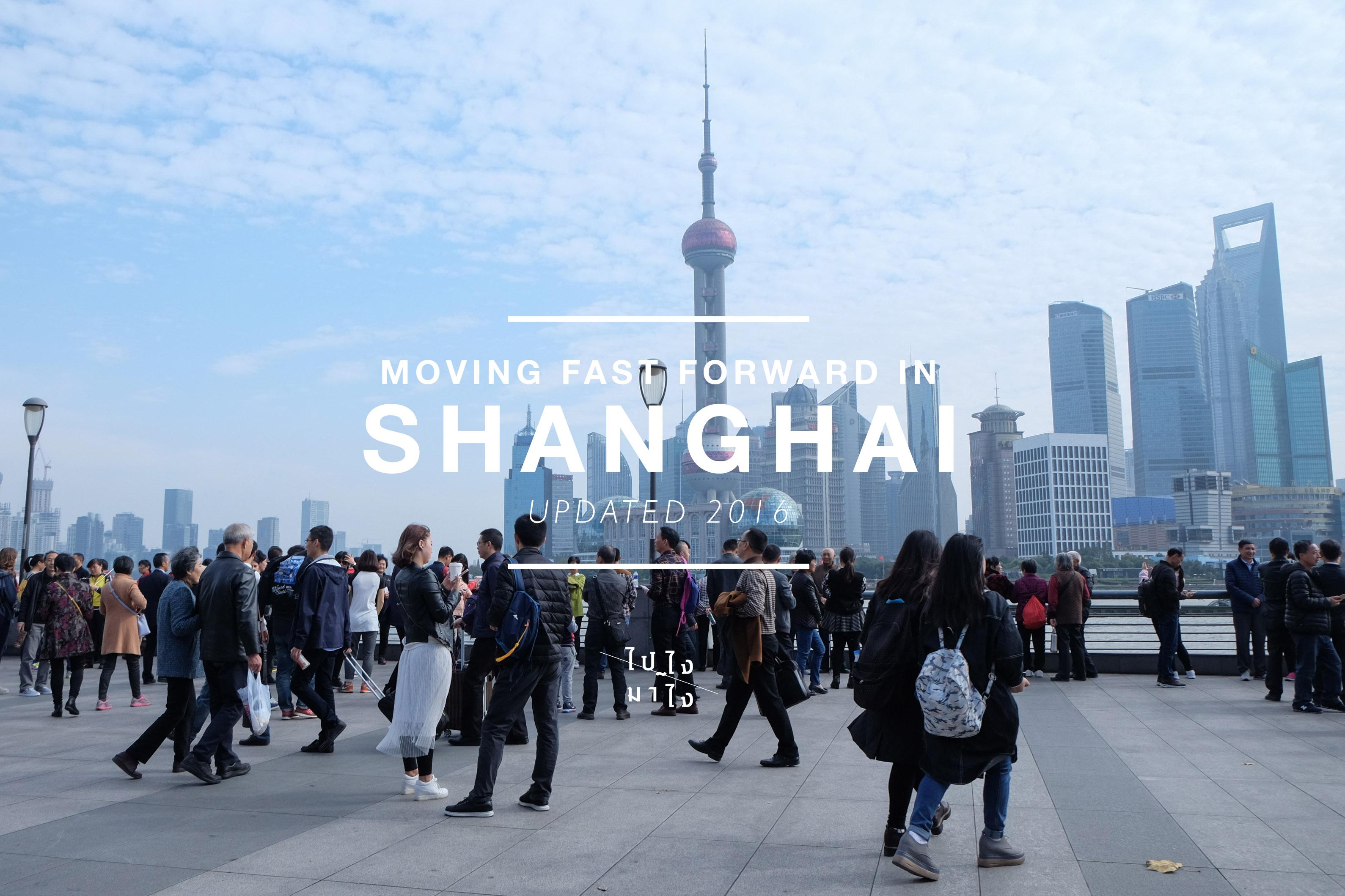 shanghai_cover
