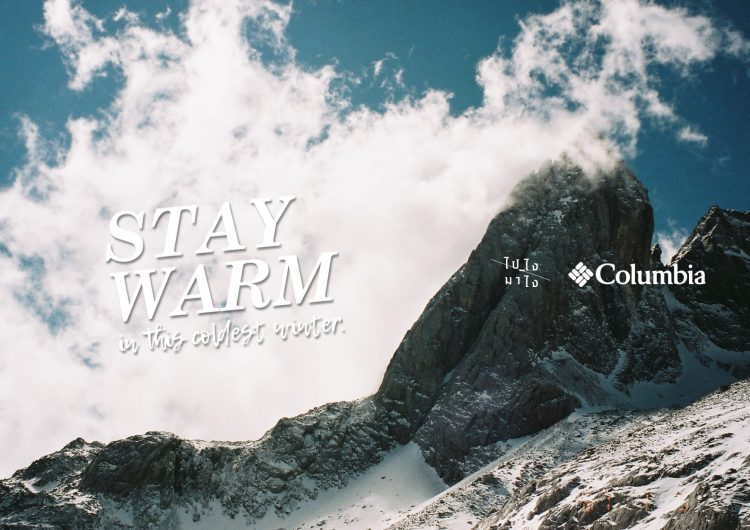 Stay warm, in the coldest winter!