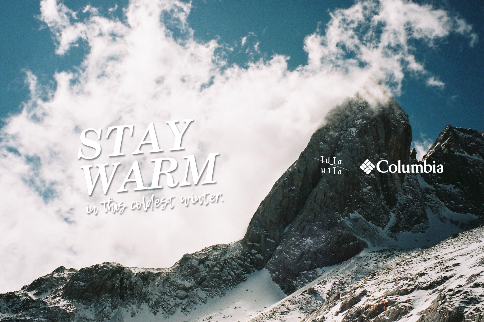 columbia_winter_2016