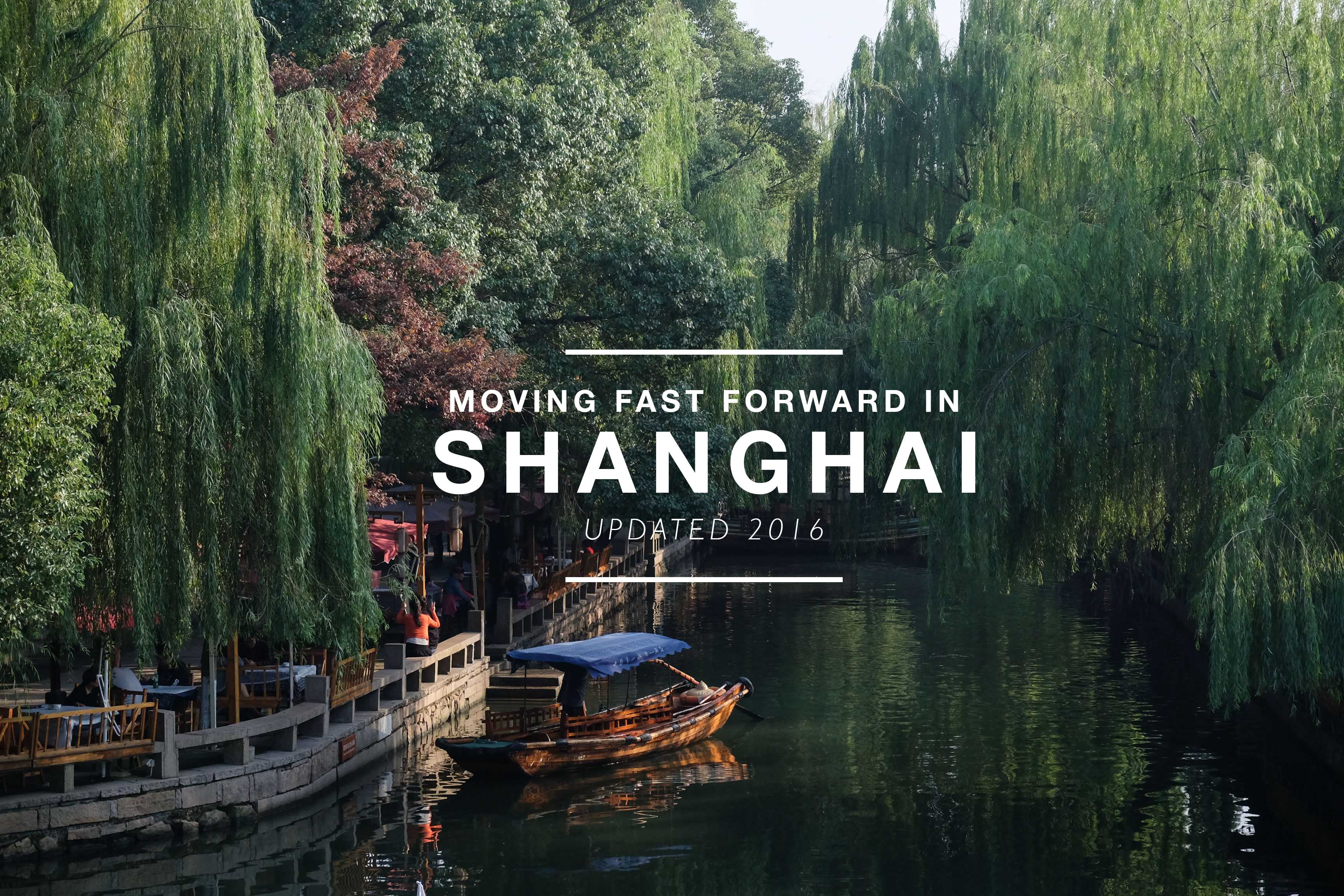 Shanghai 2016, เซี่ยงไฮ้รอบนี้ไม่มีเจ้าพ่อ!