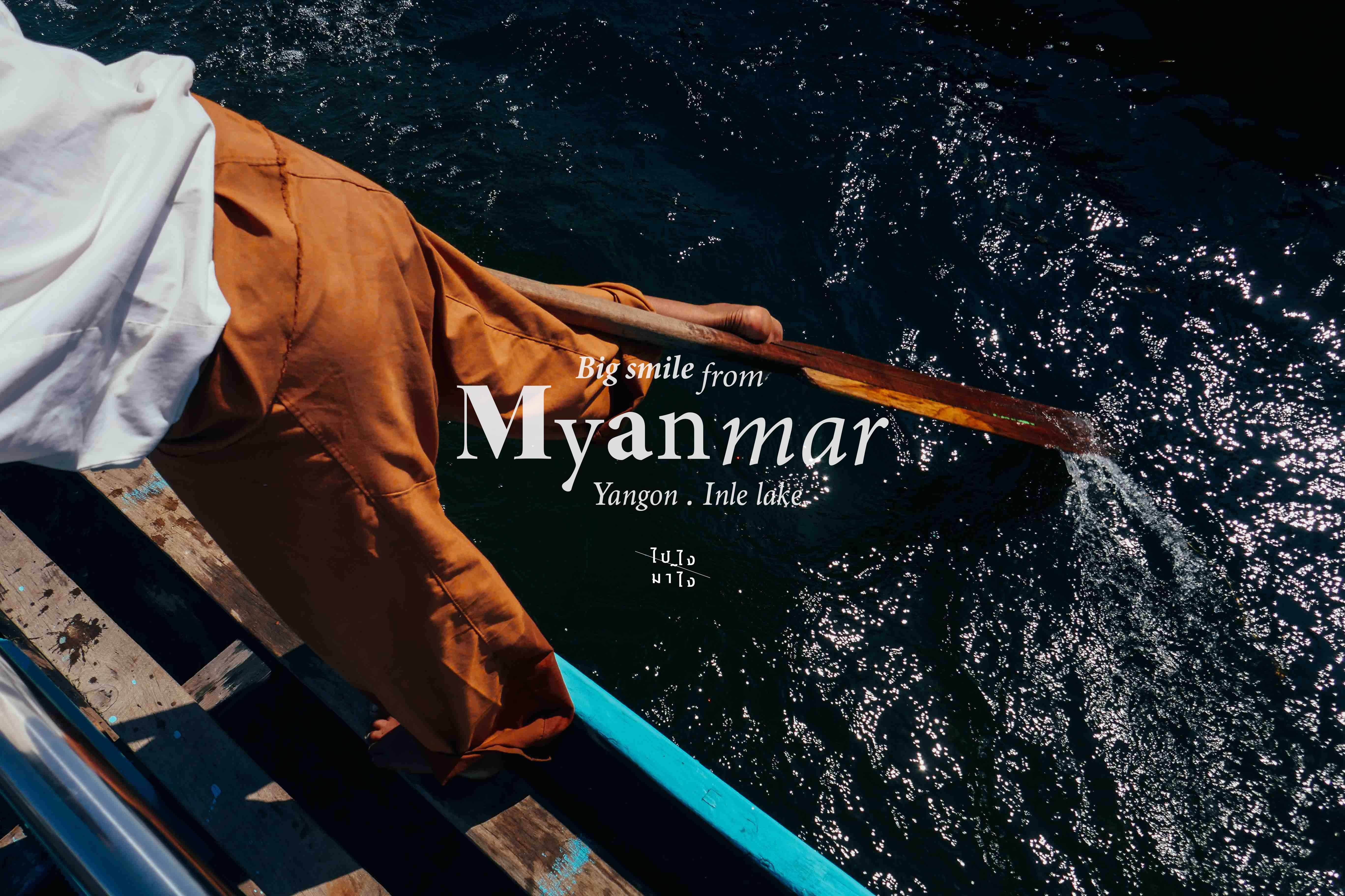 Big Smile from Myanmar.