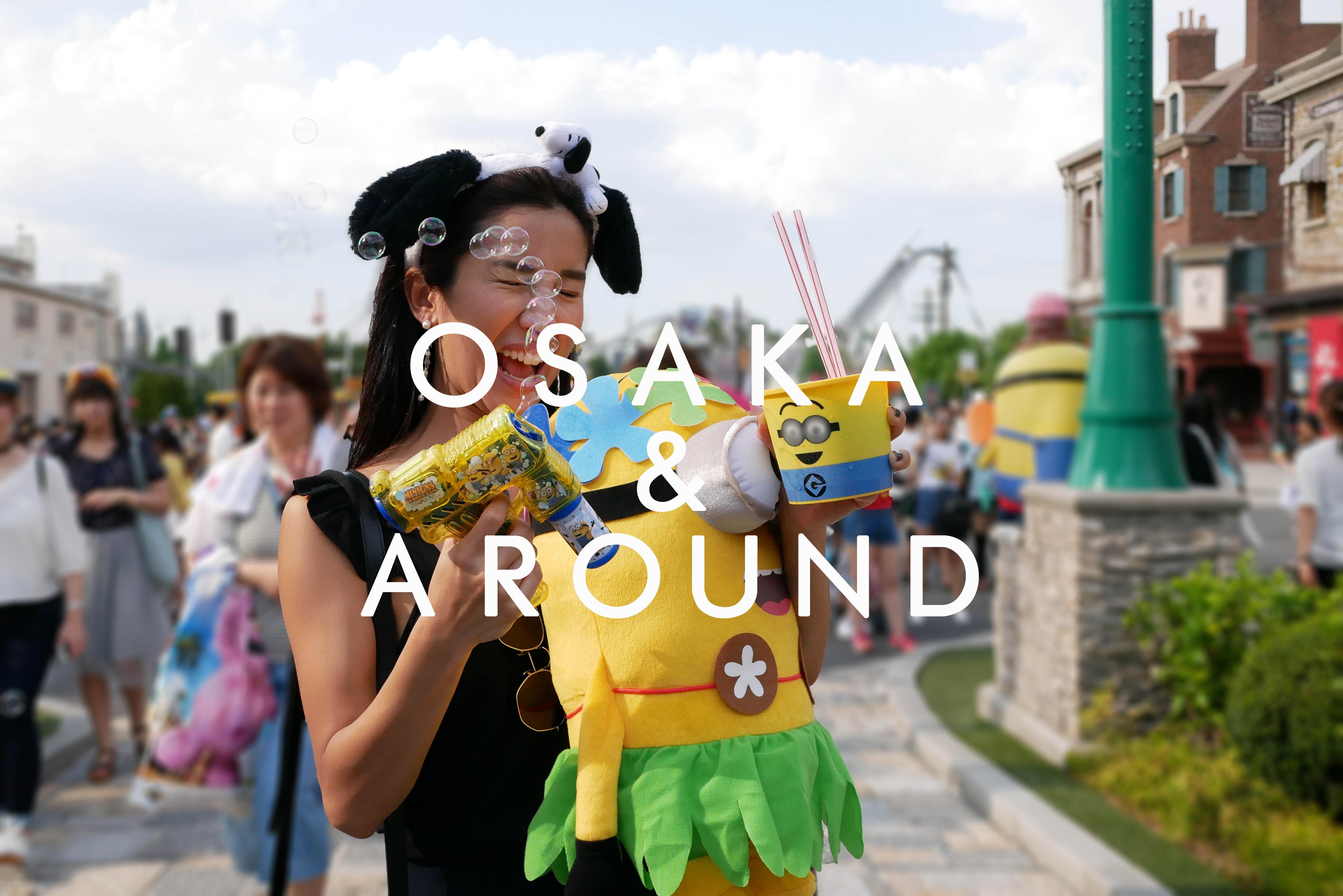 Updated! Osaka & around โอซาก้าหน้าร้อน ใครว่าไม่สนุก!