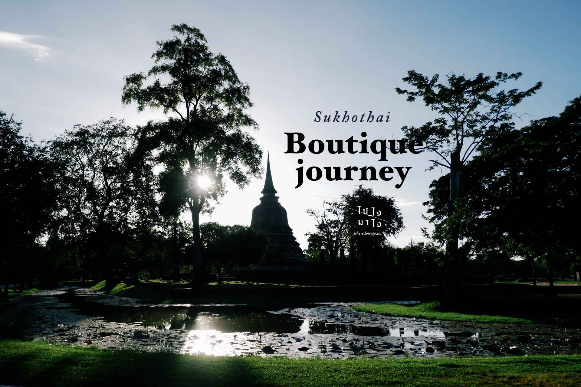 Boutique Journey In Sukhothai