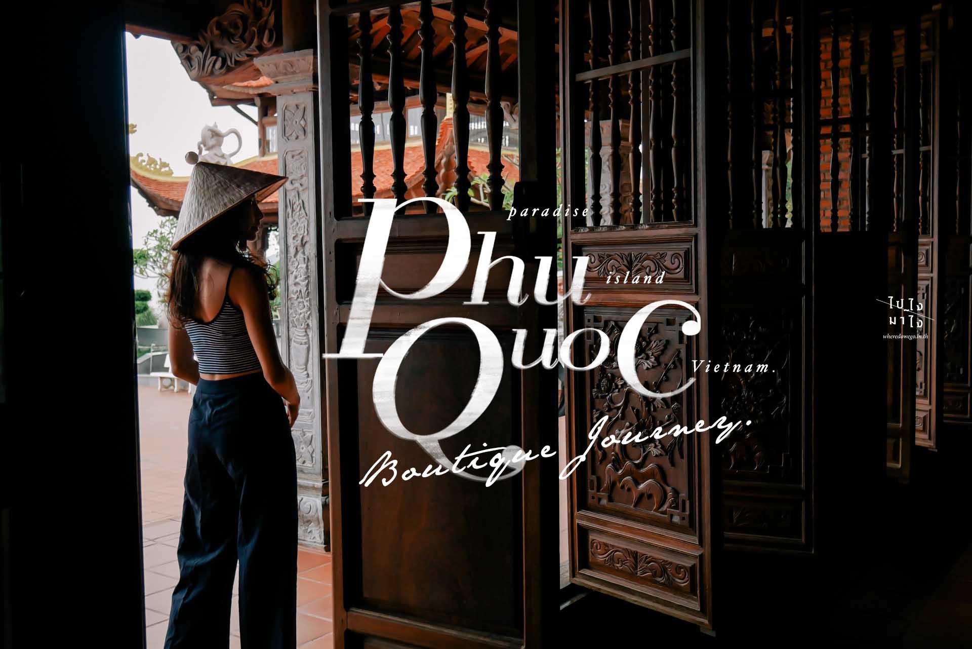 PhuQuoc Island, Vietnam