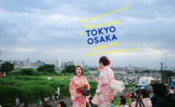 Good Time with Lite Season in TOKYO & OSAKA 2018