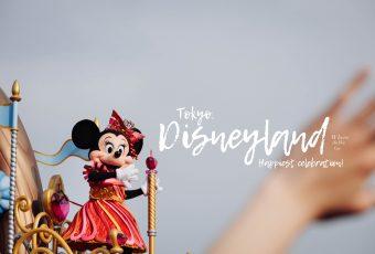 Tokyo Disneyland Resort 35th 'Happiest Celebration!' MUST DO!
