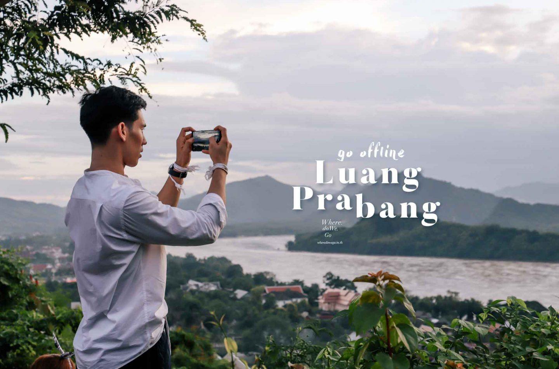 GO OFFLINE IN LUANG PRABANG, Laos