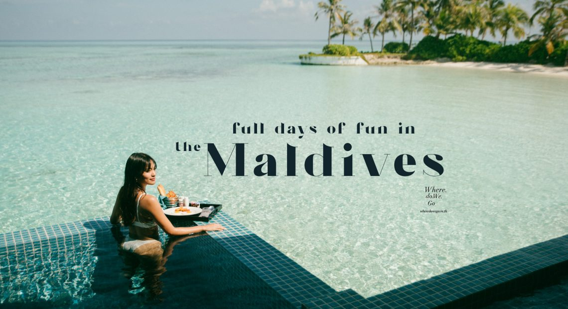 Full day of fun in The Maldives