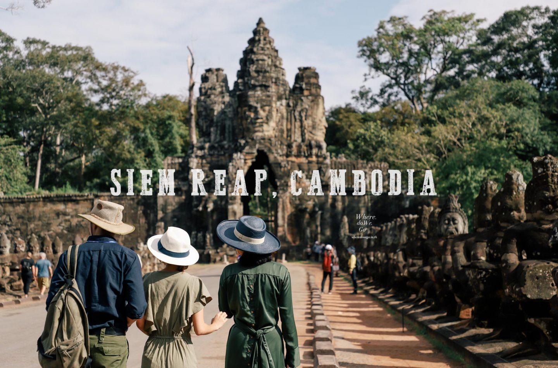Hello Angkor! , SIEM REAP