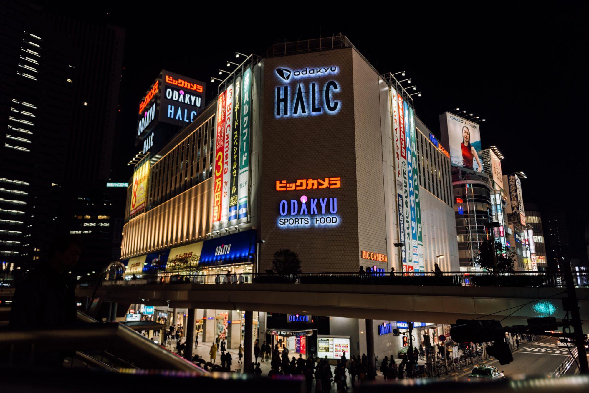 Wherever the trains take me, JAPAN
