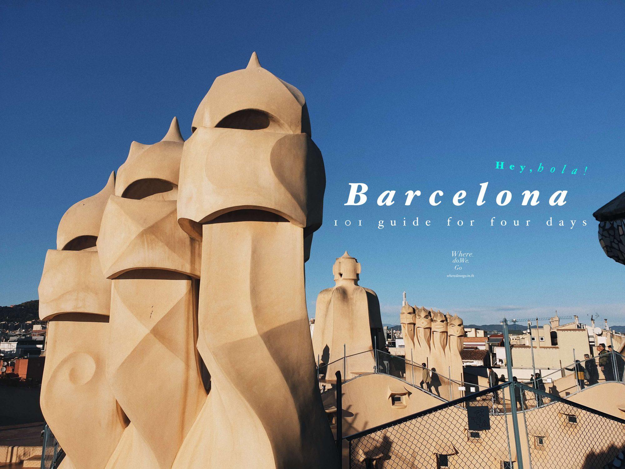 Barcelona 101 : Easy Guide for 4 days!