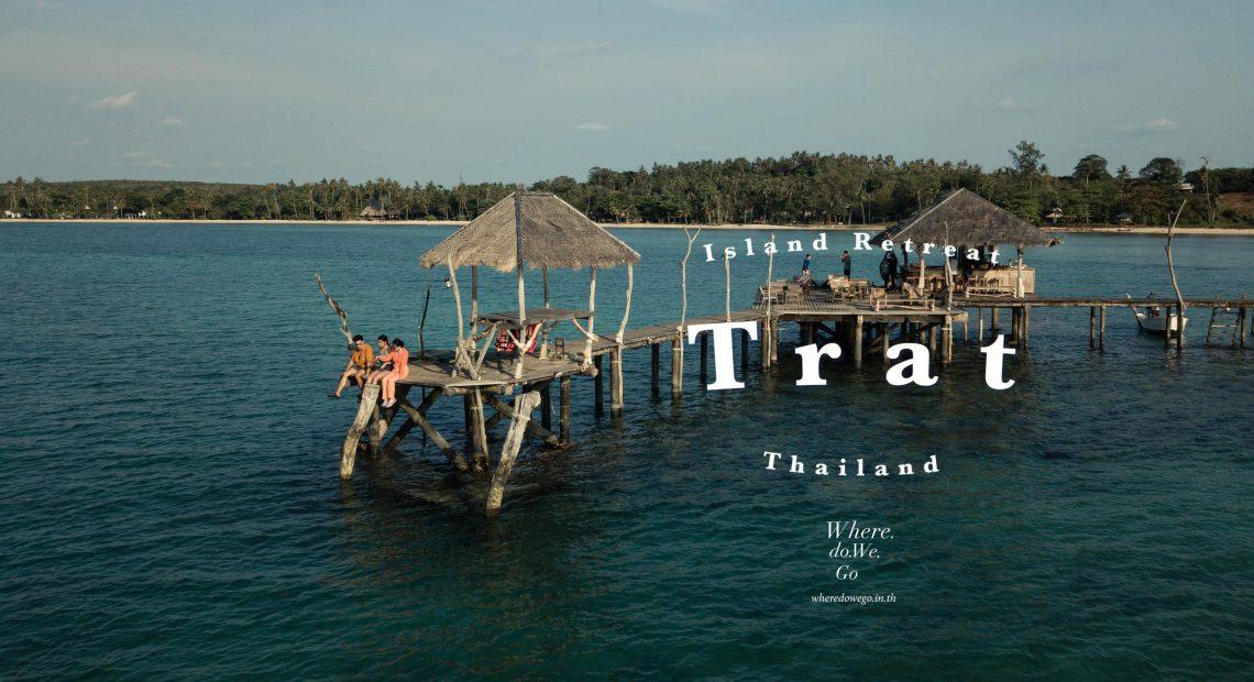 Island Retreat, TRAT.