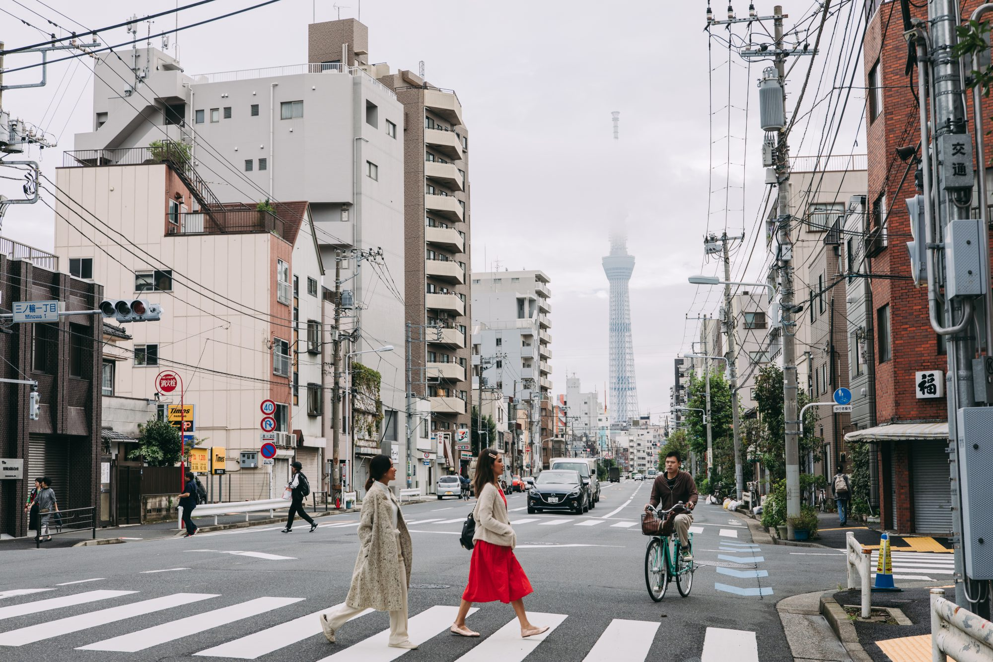 ONE BUSY DAY IN TOKYO.
