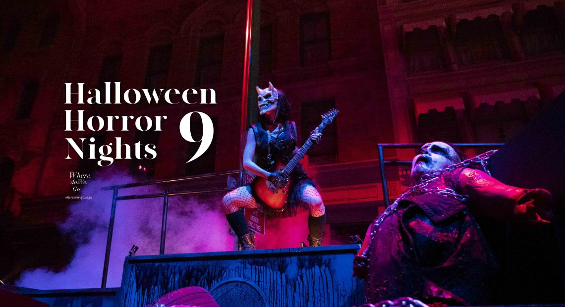 Universal Studios Singapore's Halloween Horror Nights 9