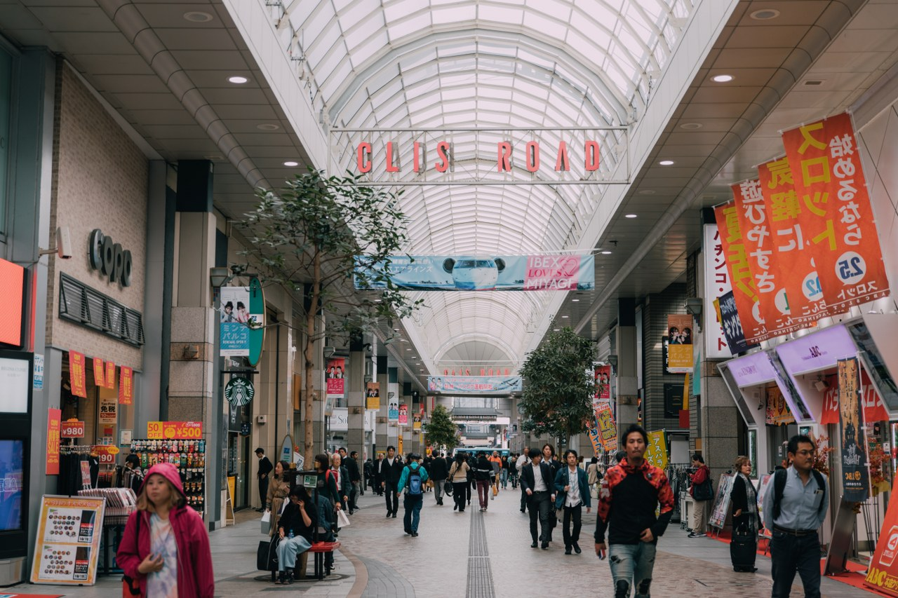 48 hrs. in the city of trees, SENDAI!