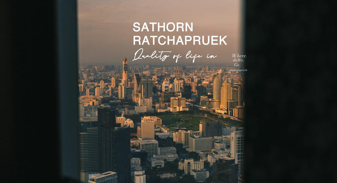 One fine day in Sathorn-Ratchapruek.