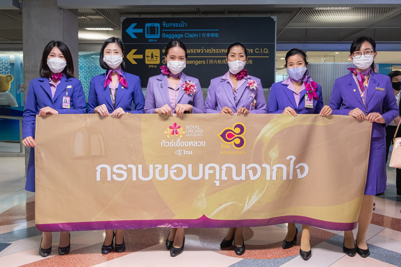 เที่ยวบินพิเศษ เที่ยวแรก เที่ยวเดียว รับพรบนฟากฟ้ากับ การบินไทย 😊