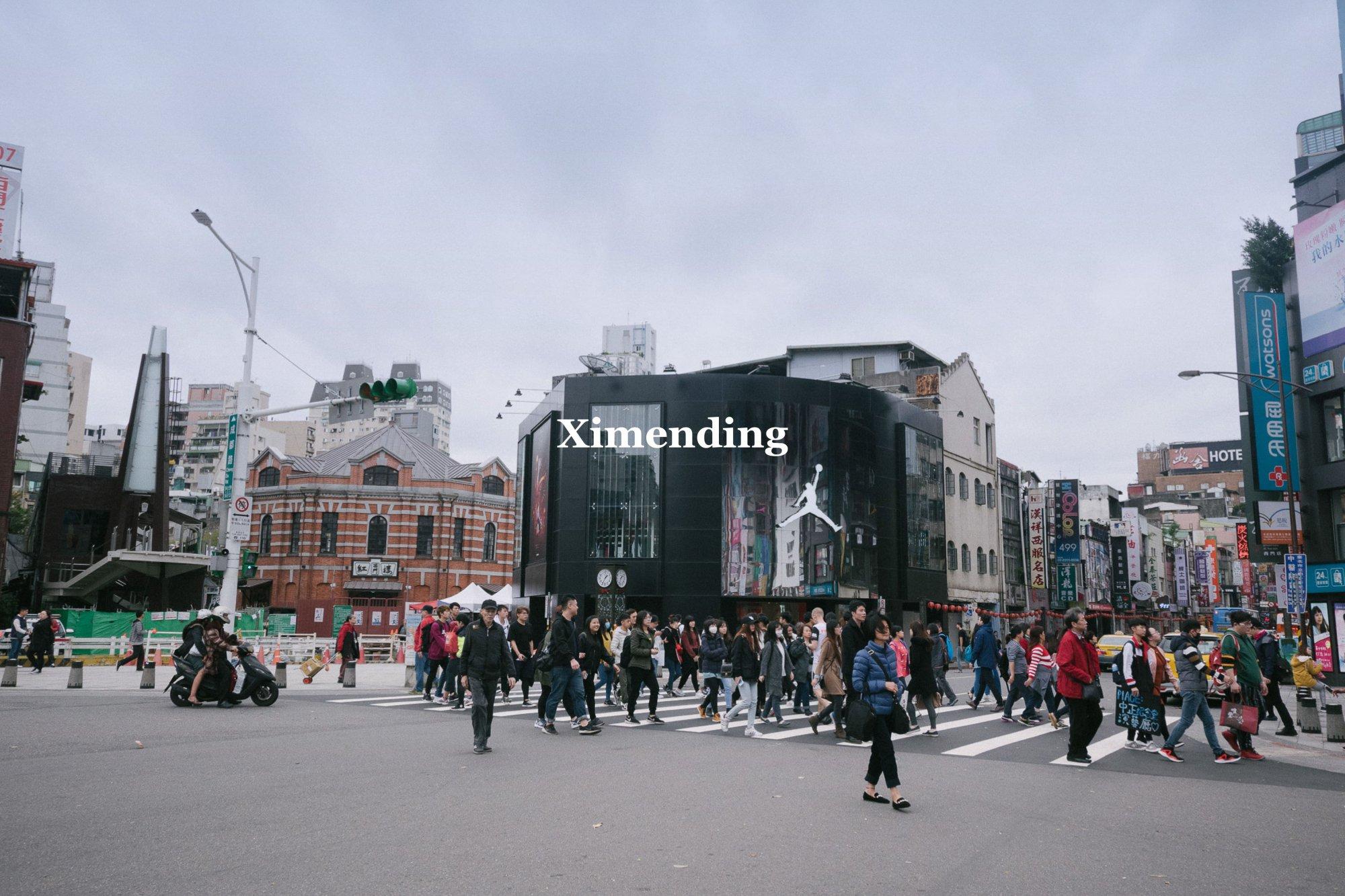 Go Around TAIWAN