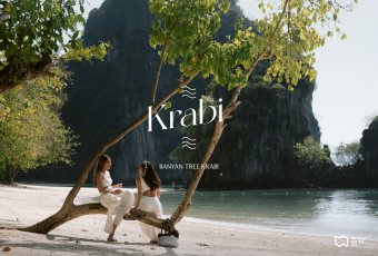Banyan Tree Krabi