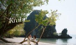 Protected: Banyan Tree Krabi x Citibank
